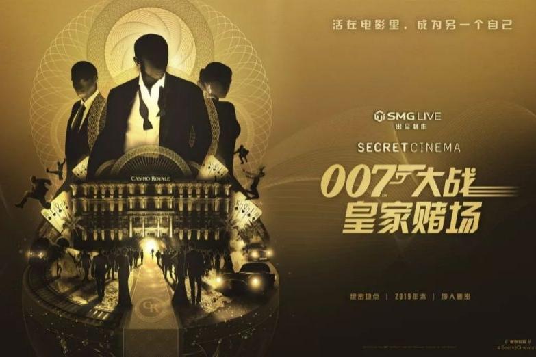 全新一代捷豹XEL正式上市!你和007之间只差一个它