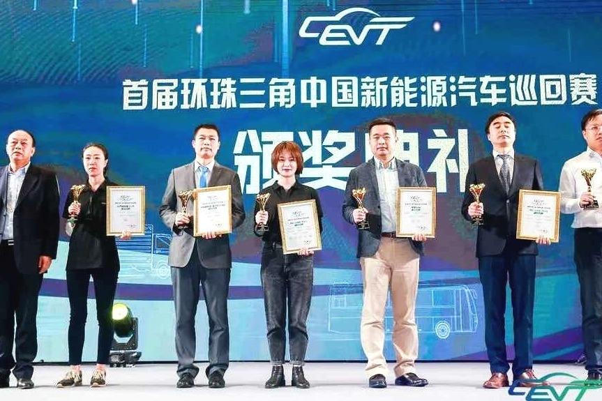 紧凑级轿车组第一名+五项大奖 逸动EV460封王环珠三角新能源巡回赛