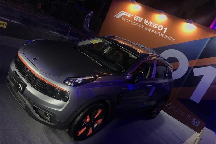 冲击合资品牌,叫板探岳、CR-V,领克01两年销量超14万台