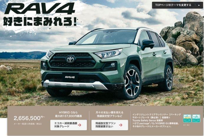 谁是2019日本最佳年度车?日本专家眼中的十款好车跟你想的不一样