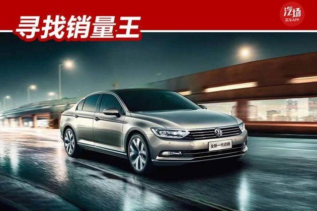 11月轿车销量TOP15:奥迪A6上榜/新朗逸破5万,帝豪树立自主榜样
