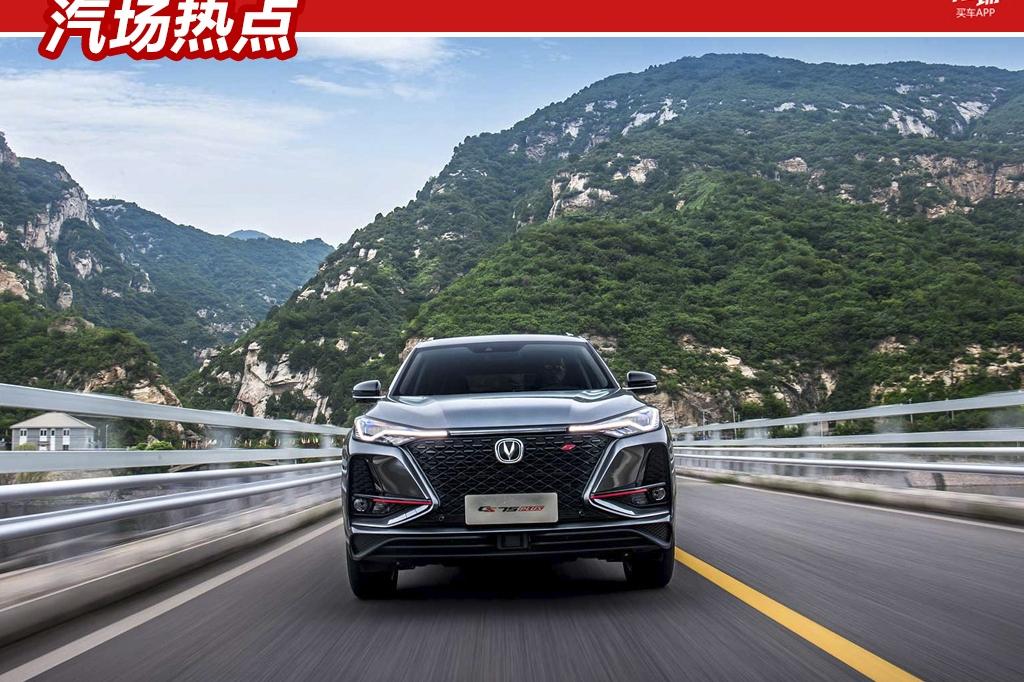 长安汽车11月销量同比上涨近13%,自主品牌是真争气
