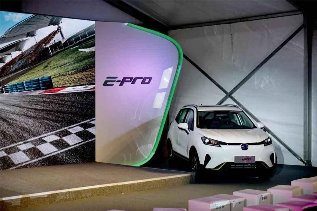 上市   新命名亦是新起点,长安新能源E-Pro 10.69万元起入市