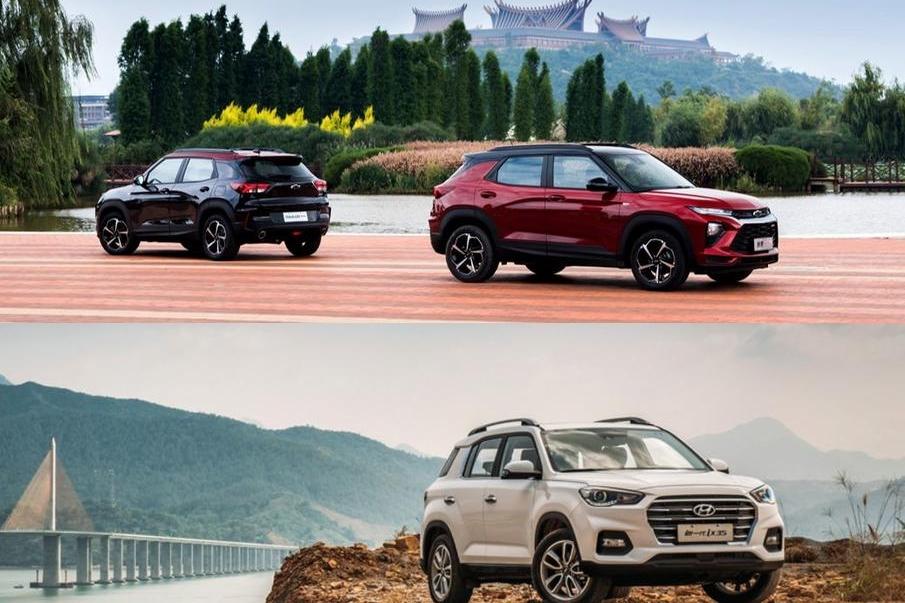 决战紧凑型SUV市场,雪佛兰创界与北京现代iX35孰胜孰负?