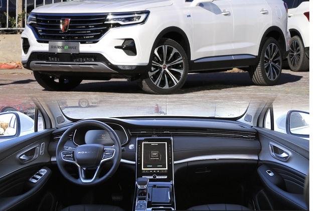 更智能的插混SUV 荣威RX5 eMAX静态体验