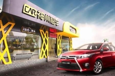 神州租车如采购新能源车,你会推荐纯电动还是插电混动?