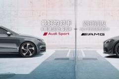 """""""钢炮神车""""奥迪S3不再独孤求败!首款国产AMG能否弯道超车?"""
