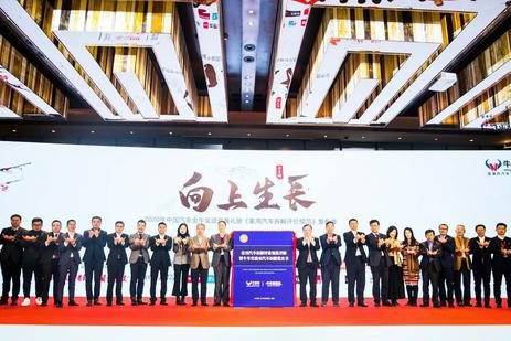 2020中国汽车金牛奖颁奖典礼盛大开幕 寻找向上生长的力量