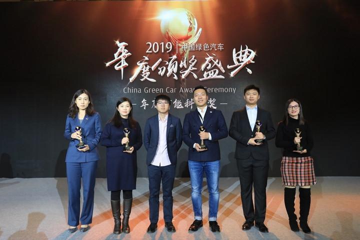 GNEV10 | 2019绿车评选年度智能科技奖:BEIJING-EU7、哪吒汽车 U、小鹏 G3、蔚来 ES6、理想 ONE