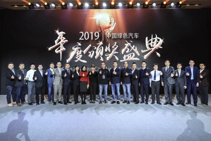GNEV10 | 2019中国年度绿色汽车评选揭晓 十七项大奖花落各家