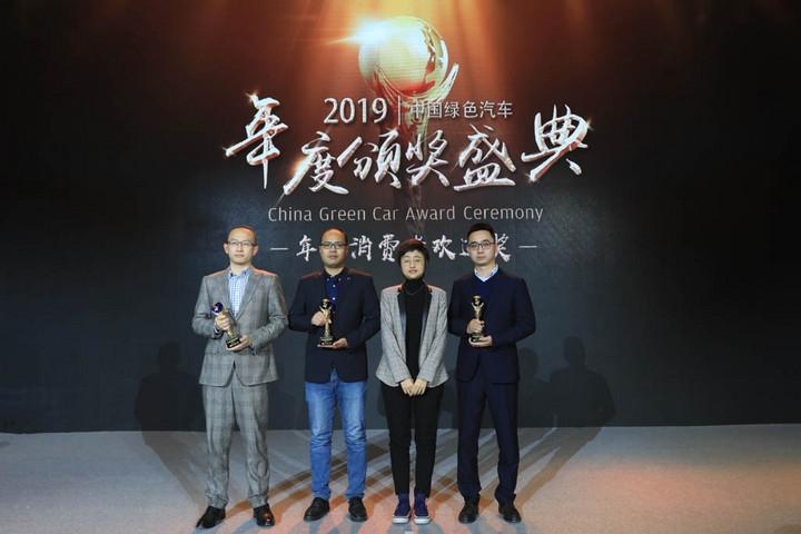 GNEV10 | 2019绿车评选年度消费者欢迎奖:欧拉R1、江淮iEV6E、奇瑞eQ1
