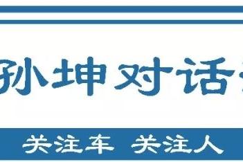 """荣获""""年度十佳汽车""""大奖,订单破四万的捷达VS5定义新神车"""