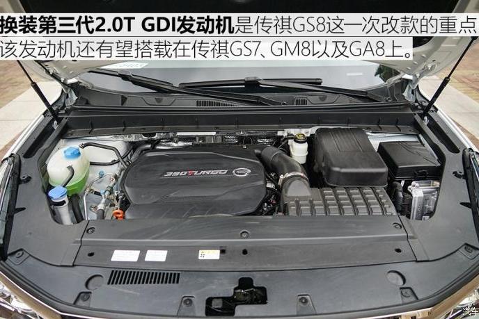 亮点颇多的改款 测传祺GS8 390T四驱版