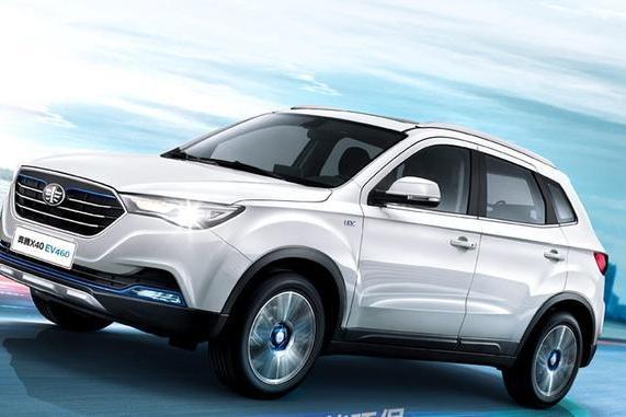 新款奔腾X40 EV上市,指导价18.78万起续航352公里