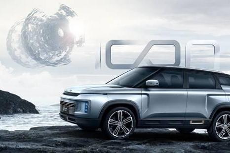 132020元,吉利公布吉利icon银河限量版指导价,限量2020台于广州车展抢订一空,元旦起即可交付