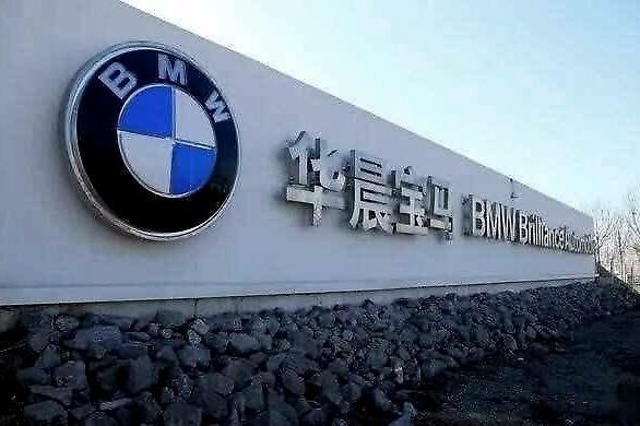 华晨宝马终于召回31.2万辆国产3系,承认存在油箱漏油问题