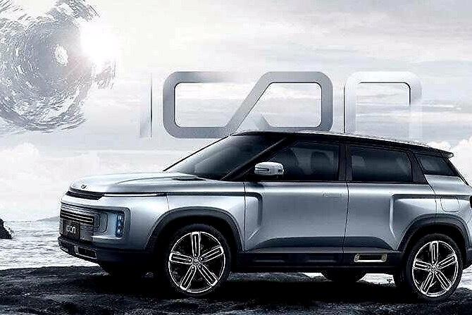 吉利icon银河限量版售价公布,132,020元圈定全系车型价位上限