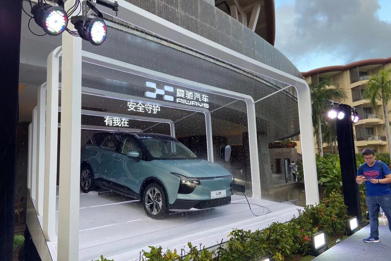 中型SUV爱驰U5上市,解决纯电动车续行痛点问题