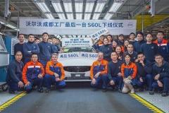 是时候该退役了!沃尔沃S60L终于停产!