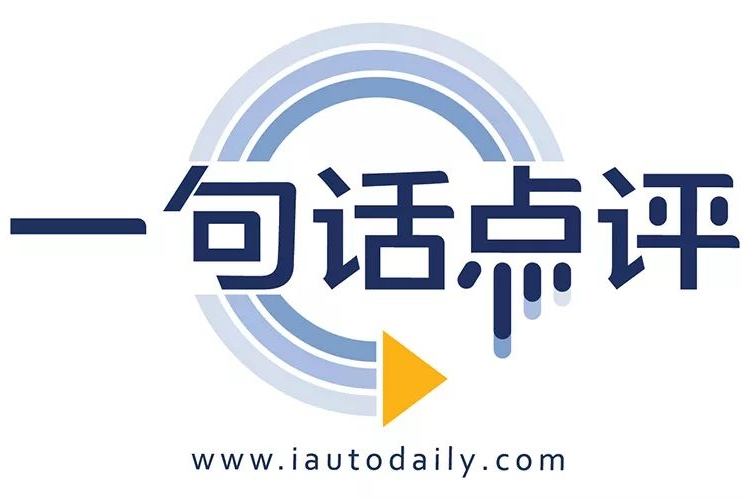 一句话点评11月合资品牌:帕萨特遇滑铁卢,中国人会厌弃大众么?