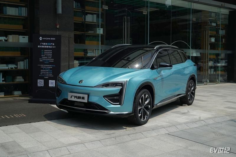 EV早点:工信部研讨换电;合创今日发布首款量产车;宝雅接盘一汽吉林