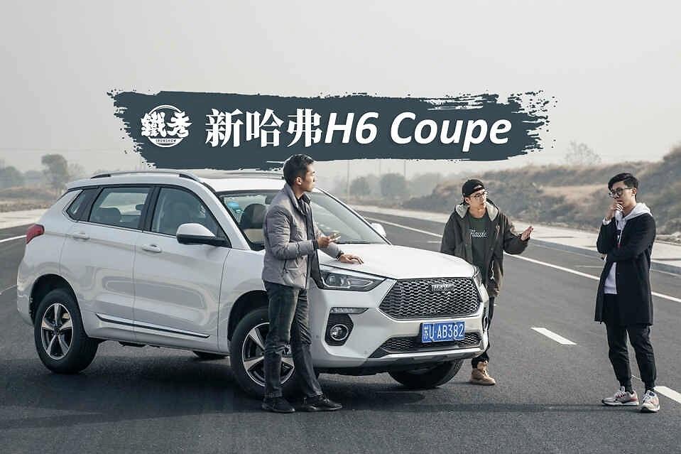《铁秀》小刘遭遇人生拐点,10万块SUV怎么选?