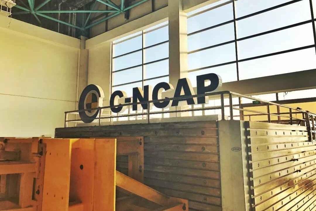 热点丨碰撞测试才得两星你敢买?C-NCAP最新评价结果了解一下