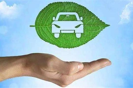 第29批免购置税新能源车目录发布、大众开发充电机器人