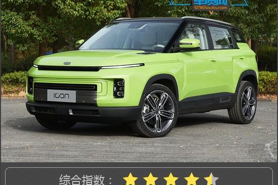 新车产品力指数:吉利icon