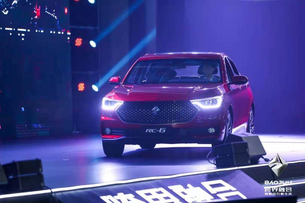 新宝骏深圳搞大动作,发布新车打造全新生态圈,华为博泰成好伙伴