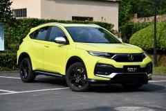 2020款本田XR-V上市 售价12.79-17.59万元