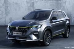 荣威RX5 PLUS启动预售 3款车型12.28万起