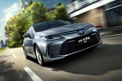 2021款一汽丰田卡罗拉上市 售价11.98-15.98万元