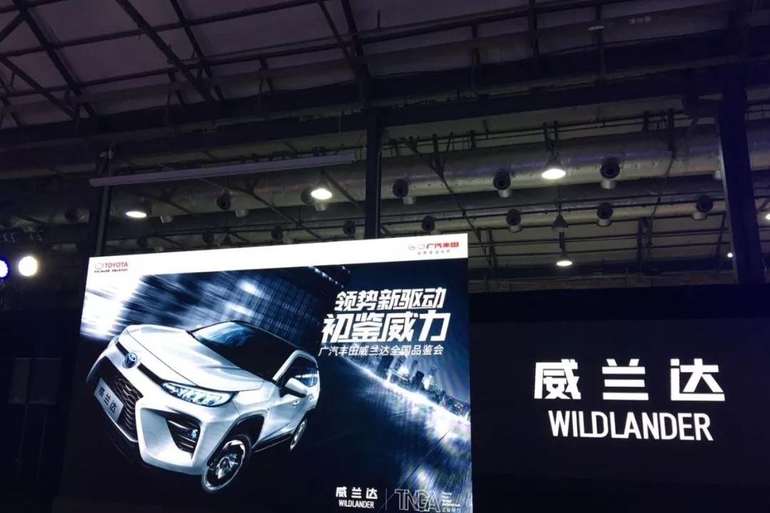 """丰田全新重磅SUV,RAV4""""兄弟""""车型,明年将上市"""
