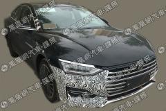 比亚迪汉DM行政版曝光,售价或低于20万,预计广州车展亮相