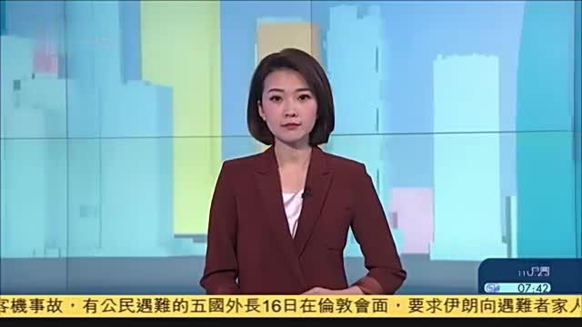 【独家】世界银行:向中国提供贷款是董事会集体决定