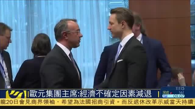穆迪下调主权评级,香港政府:非常不认同