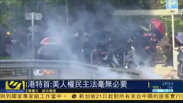 香港特首:对穆迪调低香港评级非常失望