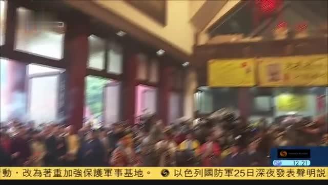 初二车公诞,乡议局为香港求得中签