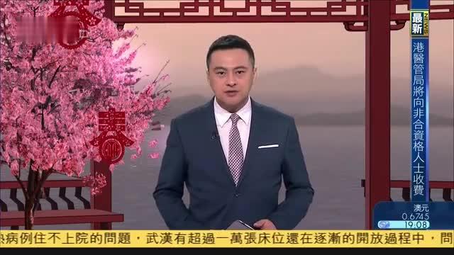 【现场报道】武汉地铁工程建设受阻,疫情考验团队