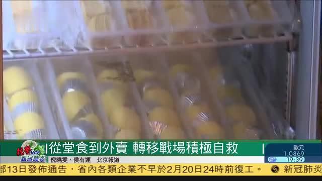 疫情蔓延,中国饭店协会:餐饮业春节损失或超千亿