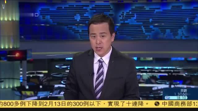 中国国家外管局:有信心保持国际收支基本平衡