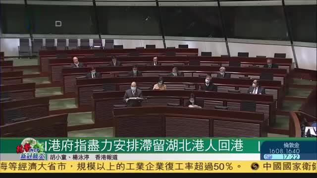 香港政府:检疫中心使用率已超过八成