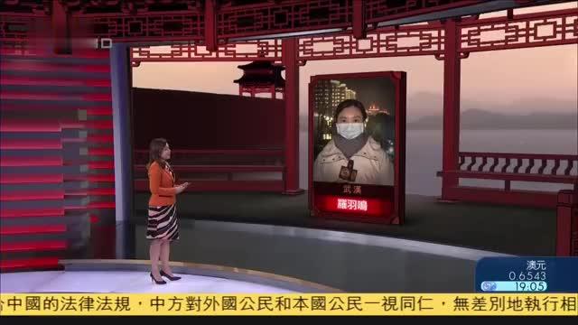 【现场报道】湖北省司法厅厅长等被立案调查