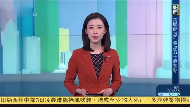 韩国确诊续增累计超5千例,意大利超2千例