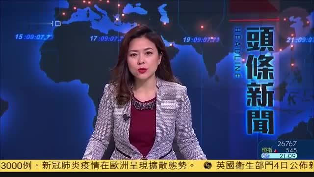 中央指导组实地查看武汉社区防控情况:抓好生活保障