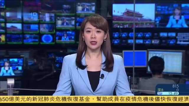 大企业研究会专家:全球供应危机不利中国复工复产