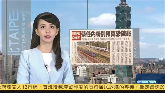 5月14日台湾重点新闻:酒店、舞厅将有条件开放