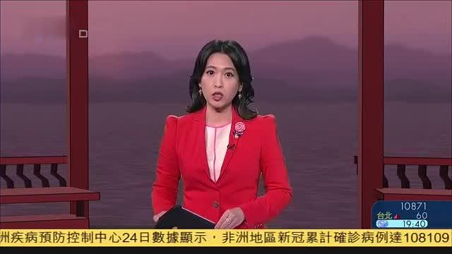 台湾或停用香港澳门關系条例,各界忧影响大