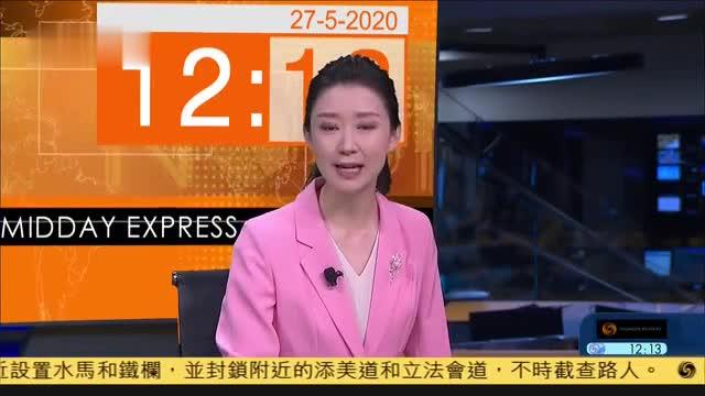 """记者连线,人大代表小组审议""""两高""""工作报告"""